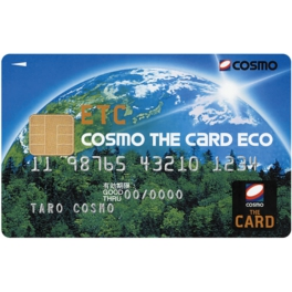 cosmo the card eco.jpg